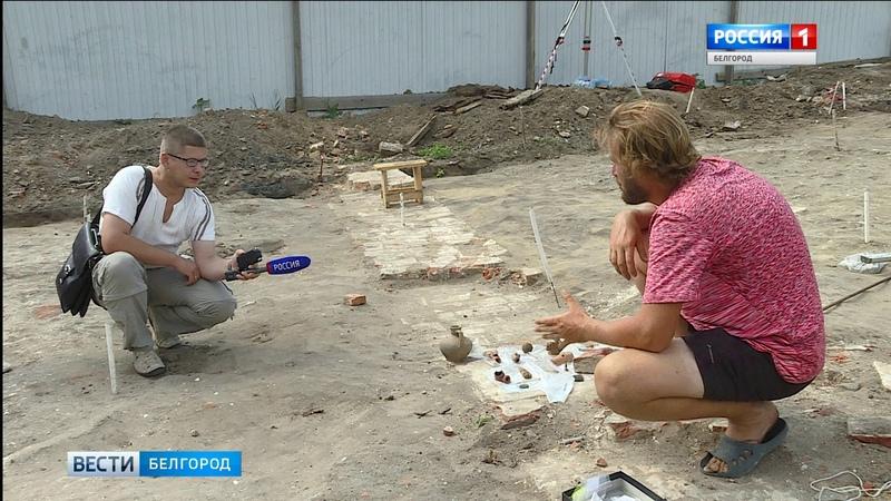 ГТРК Белгород - Археологи нашли артефакты Белгородской крепости XVII-XVIII веков