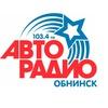 АВТОРАДИО Обнинск 103,4 FM