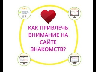 Знакомства «Табор» Сайт знакомств Tabor ru - моя