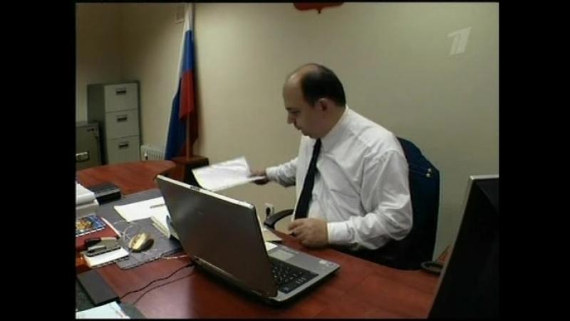 Криминальная Россия - Фальшивомонетчики (часть 2, версия ОРТ)