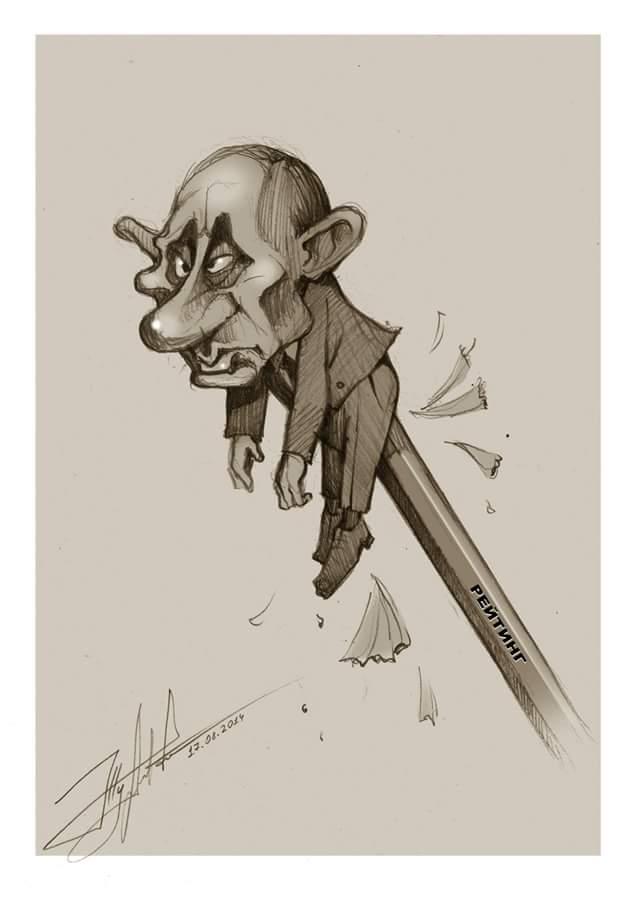 """Путин решил включить части """"армии Южной Осетии"""" в состав армии РФ - Цензор.НЕТ 607"""