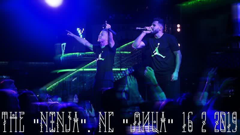 Группа Ninja . NC Лица 16 2 2019