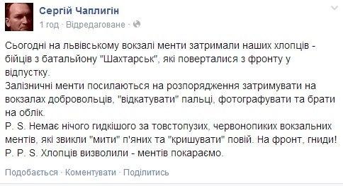 Нацгвардия задержала под Дебальцево террористов из РФ, которые перевозили оружие и боеприпасы - Цензор.НЕТ 512