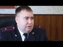 Начальник полиции Максим Метелица рассказал о работе серовских оперативников
