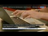 Услуги нотариуса станут доступны через Интернет