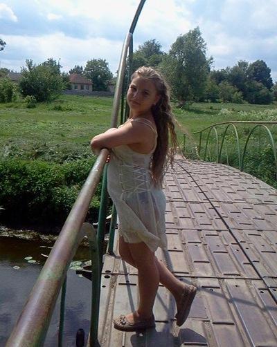Аня Банзерук, 9 декабря , Нежин, id212498013