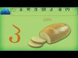 ქართული ანბანი ბავშვებისთვის - Kartuli Anbani Bavshvebistvis - Georgian Alphabet - ქა&#
