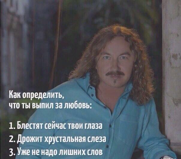 Фото №456354627 со страницы Александры Мацаковой