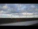 Шведский автобан и ветрогенераторы.