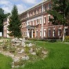Навчально-науковий Інститут Економіки (ЧДІЕУ)