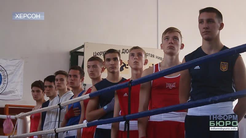 На Херсонщині пройшли відбіркові змагання до Чемпіонату України з боксу » Freewka.com - Смотреть онлайн в хорощем качестве