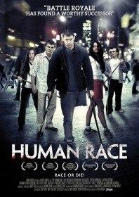 Человеческий род / The Human Race (2013)