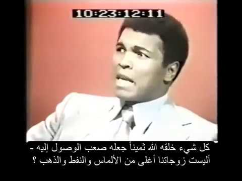 Nudity and Woman - The Complete Section of Muhammad Ali Clay