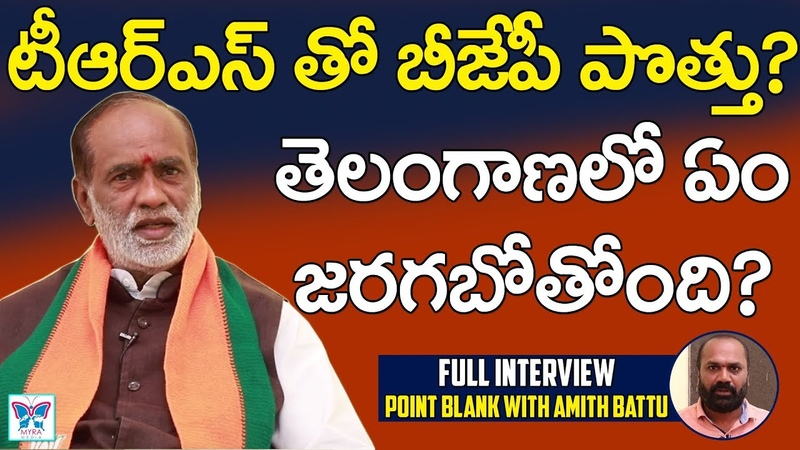 Bjp Lakshman Full Interivew | Telangana BJP President | Musheerabad MLA On Alliance With TRS Party