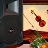 R-1 Sound Аренда прокат продажа оборудования