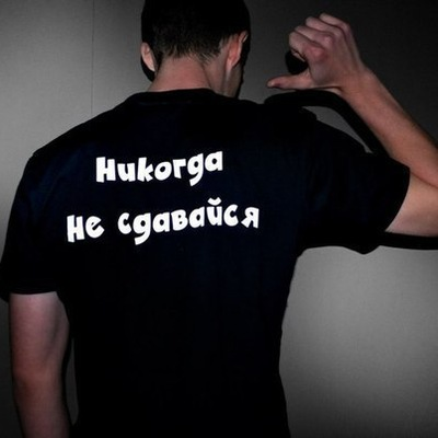 Igor Rozsoha, 13 октября , Черкассы, id218337829