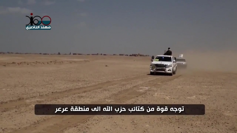 Шиитский спецназ Катаиб Хезболла едет к границе Ирака чтобы остановить вторжение Саудовской Аравии смотреть онлайн без регистрации