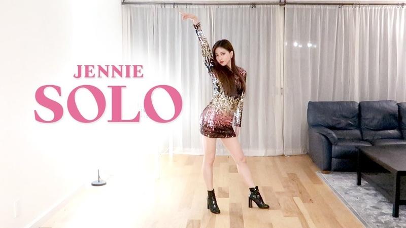 JENNIE - SOLO Dance Cover | Ellen and Brian
