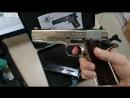 📢ЛЕГЕНДА Кольт 1911 в наличии⚠️ Охолощенный пистолет CLT 1911 CO Курс С Colt 1911 CO ❗❗❗👆👆👆