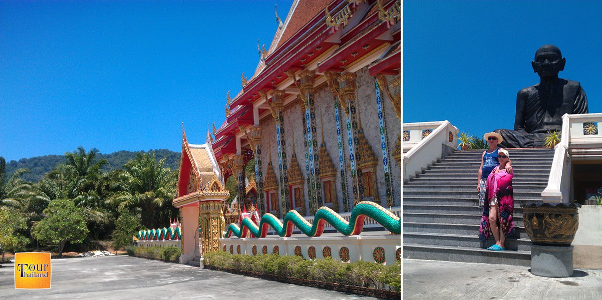 Храм сидящего монаха