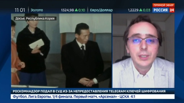 Новости на Россия 24 • Экс-президента Южной Кореи отправили на 24 года в тюрьму