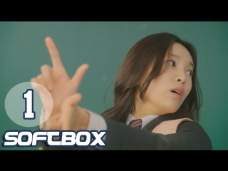 [Озвучка SOFTBOX] Любовь после школы 01 эпизод