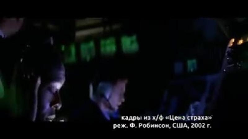 Есть у России одно мощное оружие, способное отправить на дно любой американский авианосец. Речь идет о Ракете ХА-22НА. не зря на