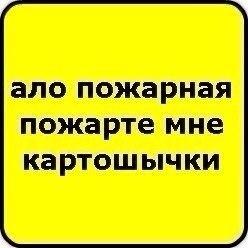 http://cs412816.vk.me/v412816988/80c3/LuKFh4KwYv4.jpg