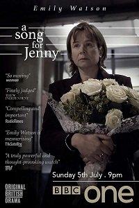 Песня для Дженни  (A Song for Jenny) 2015  смотреть онлайн