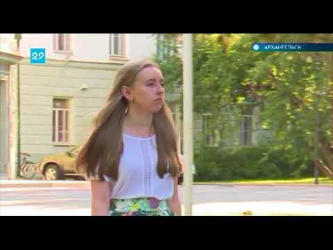 16.07.2018 В Архангельске 159 вакансий открыто для педагогов