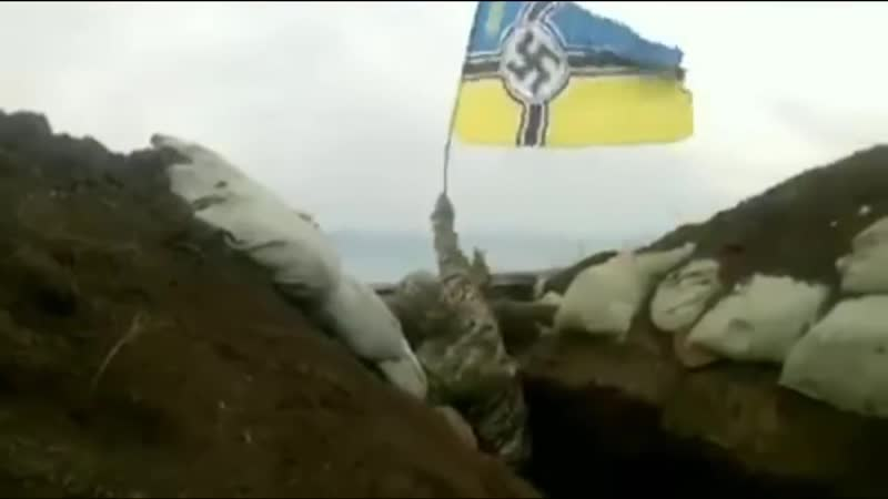 Нацисты в ВСУ АТО Донбасс assets css yts cssbin player vflJHbzHK www player