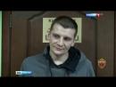 Вести Москва Вести Москва Эфир от 19 07 2016 11 30