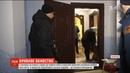 Криваве вбивство у Вінниці за кілька годин до Нового року загинули четверо членів сім'ї