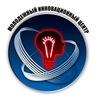 Молодежный Инновационный Центр Технопарка ЛЭТИ
