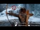 God of War 2018 Потное прохождение в Full HD