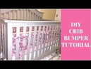 DIY Crib Bumper Tutorial