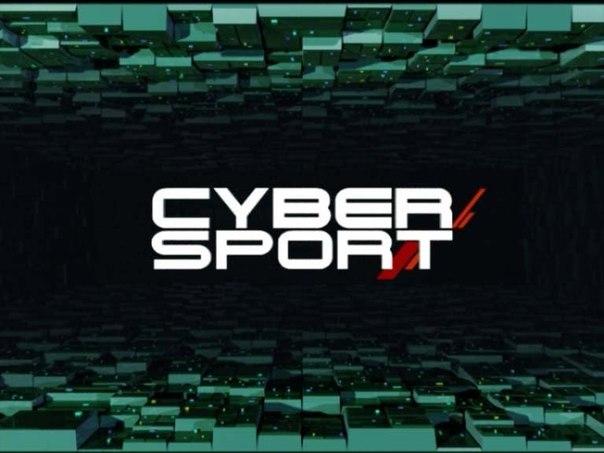 Чего достиг киберспорт, и стоит ли им заниматься?