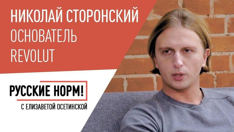 Секреты самого горячего русского стартапа
