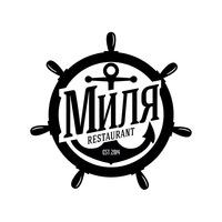 Логотип МИЛЯ restaurant/bar/karaoke