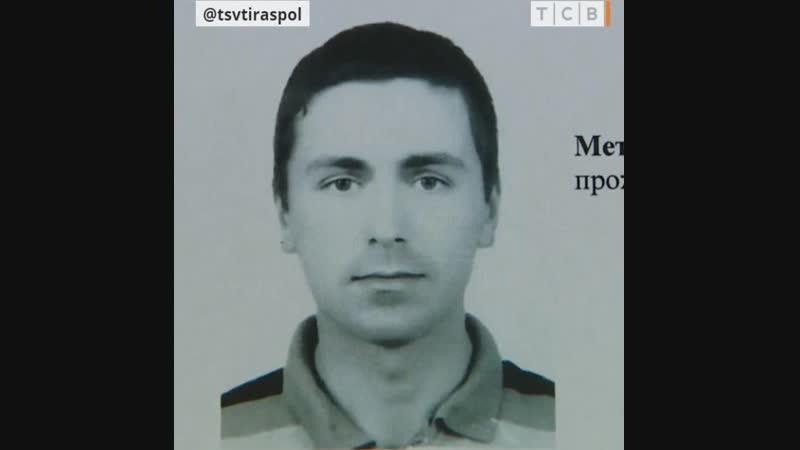 В Москве задержали маньяка из Приднестровья