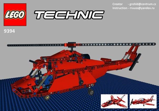 Ссылка www.lego-le.ru