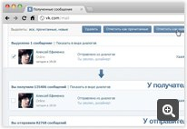 cs303407.userapi.com/v303407604/23f6/4NWPZbM0c-M.jpg