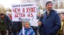 Мы ждем перемен! : видео с антимусорного митинга-концерта в Архангельске