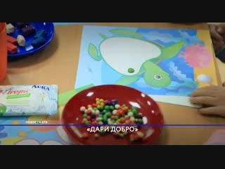 В Улан-Удэ прошёл праздник «Дари добро»