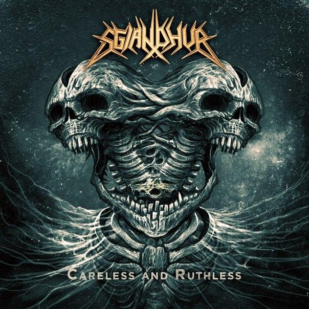 Дебютный EP группы SGIAN DHUB - Careless & Ruthless (2013)