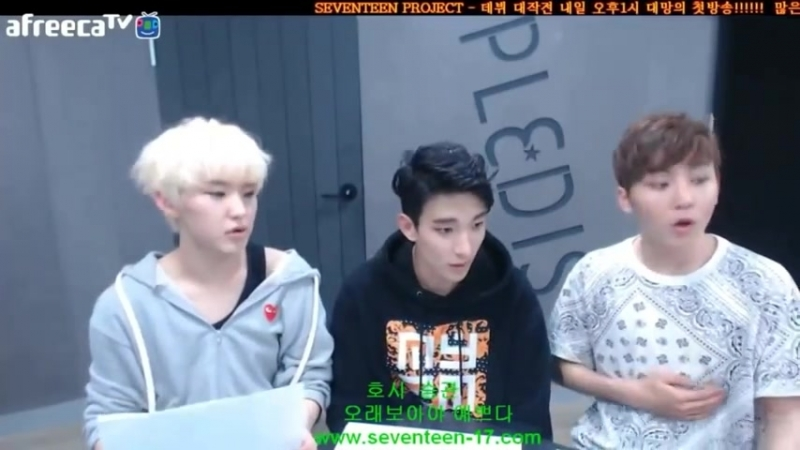 [ENG] 150501 Hoshi Seungkwans Andromeda (with DK, S. Coups, Vernon and The8) 1⁄2