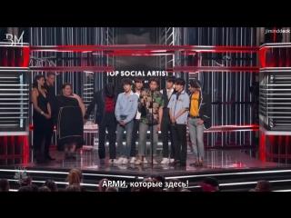 [RUS SUB] BTS Wins Top Social Artist @ 2018 Billboards Music Awards