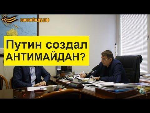 Евгений ФЁДОРОВ. Новая гвардия Путина...