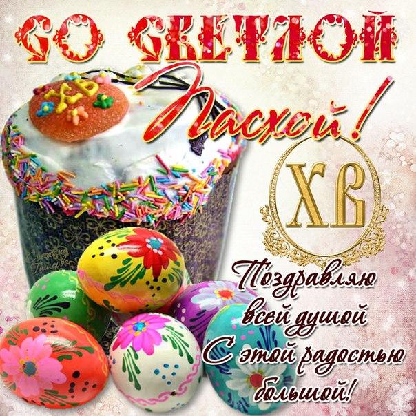 Фото №301895570 со страницы Евгения Смольякова