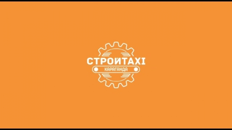 СтройTaxi Караганда Услуги и аренда спецтехники в городе Караганда